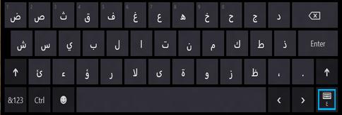 زر لوحة مفاتيح تعمل باللمس